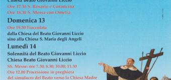 """Festeggiamenti in onore del Beato Giovanni Liccio """"Fuori le mura"""""""